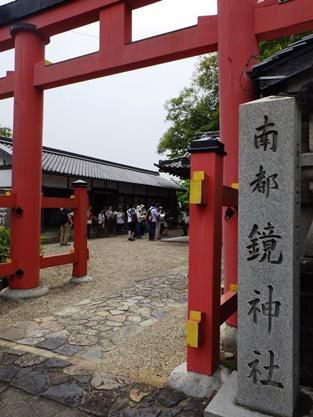 いつもとちがう奈良のまちめぐり_5