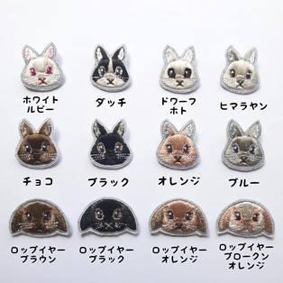 刺繍でつくる動物図鑑_6