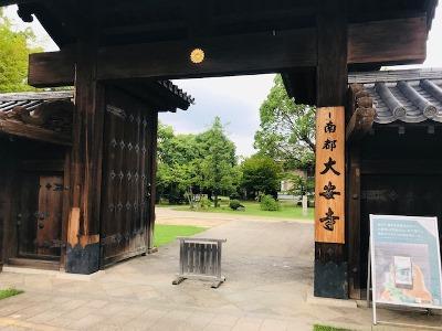 大安寺を楽しむ授業_2