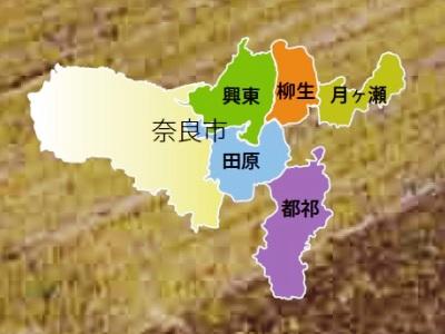 奈良市東部の授業、やります_2