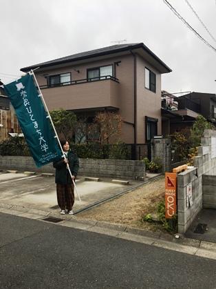 奈良市民。他府県の方から学ぶなら。_2