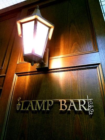 LAMP BAR again