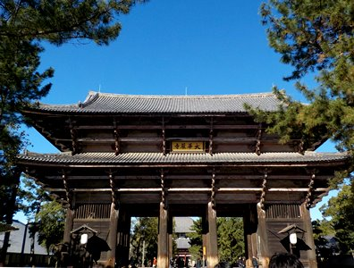 東大寺をもっと好きになる_2