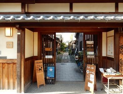 楽しいコト、楽しいモノ、奈良から