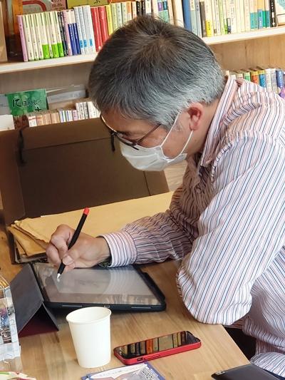デジタルで描く漫画先生はお話上手!