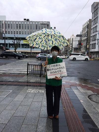 山嵜晋平さんが山嵜監督になるまでと、これから