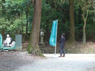 奈良の鹿と、彼らを守る人々のハナシ_3