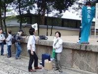 ミス奈良の奈良散歩_1