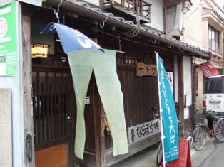 奈良の魅力について語るひととき_1