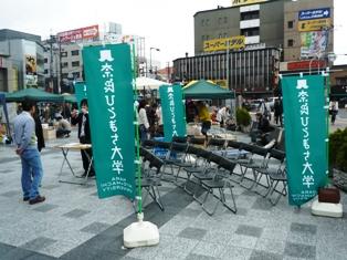 奈良オーガニックマーケットですよ!!_1