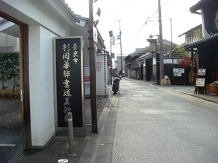 てぬぐいに描く奈良への思い_1