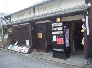 てぬぐいに描く奈良への思い_5