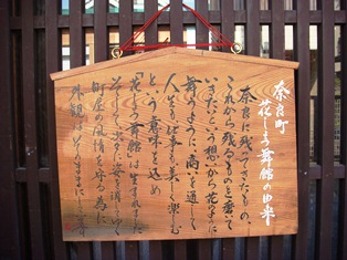 てぬぐいに描く奈良への思い_6
