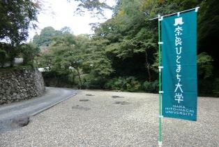 正暦寺の魅力を体験_9