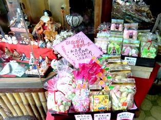 とらやにて 和菓子をつくる 冬の午後_3