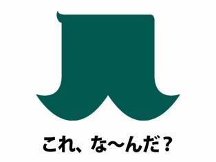 奈良ひとまち大学 プロモーションビデオを公開しました!