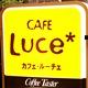 ひとまちの街 CAFE Luce