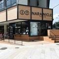ひとまちの街 CAFE ETRANGER NARAD