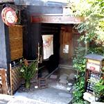 ひとまちの街 糀と野菜料理の店「花」