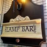ひとまちの街 LAMPBAR