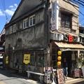 ひとまちの街 MIASBREAD BREAD椿井店