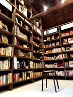 ひとまちの街 NaramachiBookSpaceふうせんかずら