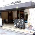 ひとまちの街 coffee beans ROCOCO