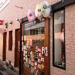 ひとまちの街 Pamba pipi 号店