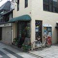ひとまちの街 cafeWAKAKUSA