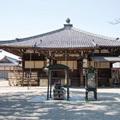 ひとまちの街 大安寺