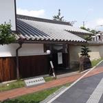 ひとまちの街 名勝大乗院庭園文化館
