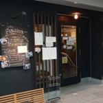 ひとまちの街 cafe Flaska