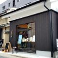 ひとまちの街 Naramachi BookSpaceふうせんかずら