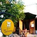 ひとまちの街 ギャラリーカフェTakeno