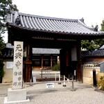 ひとまちの街 元興寺