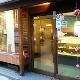 ひとまちの街 総本家平宗奈良店