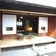 ひとまちの街 奈良町宿「紀寺の家」