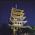 ひとまちの街 興福寺