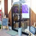 ひとまちの街 珈琲豆蔵