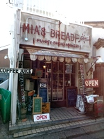 ひとまちの街 MIAS BREAD本店
