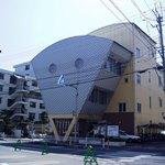 ひとまちの街 奈良市立三笠公民館