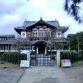 ひとまちの街 仏教美術資料研究センター