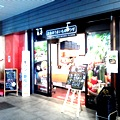 ひとまちの街 奈良のうまいものプラザ