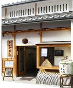 ひとまちの街 奈良酒専門店 なら泉勇斎