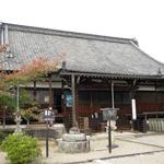 ひとまちの街 西大寺