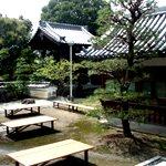 ひとまちの街 瑞雲山三松寺