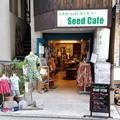 ひとまちの街 ビネガーレストランSEED CAFE