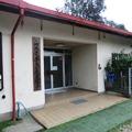 ひとまちの街 奈良の鹿愛護会事務所