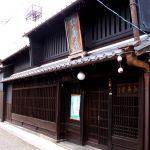 ひとまちの街 松壽堂