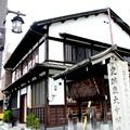 ひとまちの街 奈良市きたまち転害門観光案内所